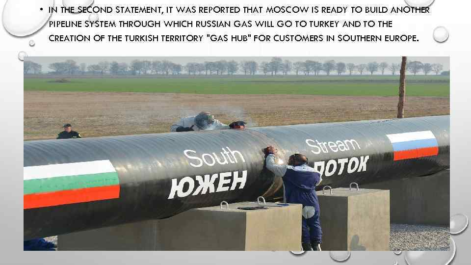 • IN THE SECOND STATEMENT, IT WAS REPORTED THAT MOSCOW IS READY TO