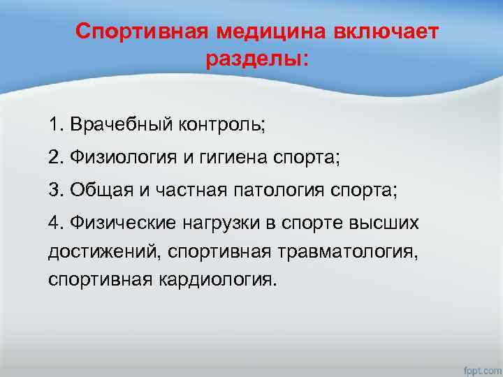 Тестостерон Энантат 250 Доставка Новороссийск