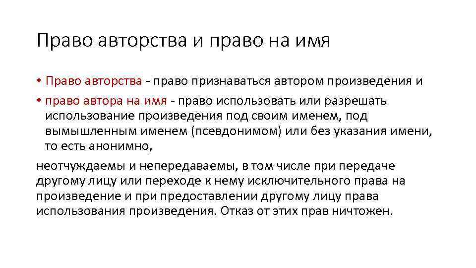 том, что использование фотографий без указания авторства юга россии