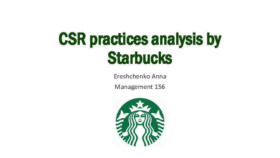 macro analysis on starbuck In order to study its macro environment, a detailed political economical social technological environment & legal (pestel) analysis shall be done Þ political aspect: the first factor which shall be kept in mind while studying the macro environment of starbucks is the political aspect.