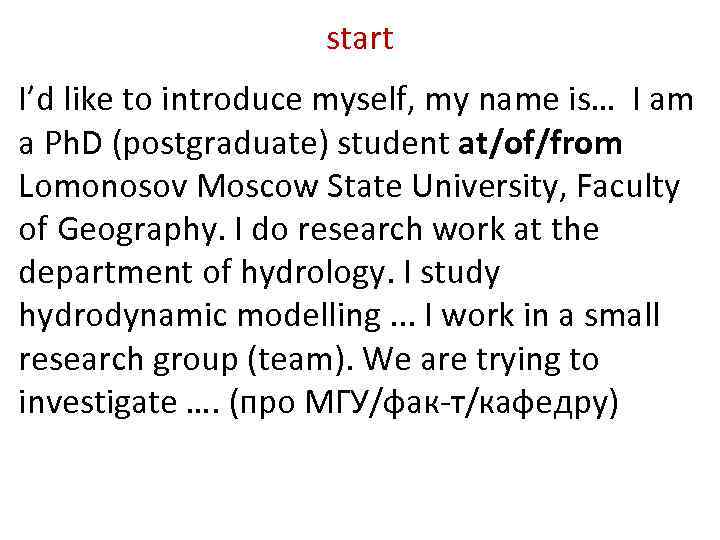 start I'd like to introduce myself, my name is… I am a Ph. D