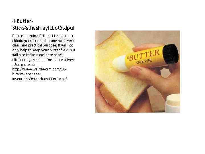 4. Butter. Stick#sthash. ay. IEEot 6. dpuf Butter in a stick. Brilliant! Unlike most