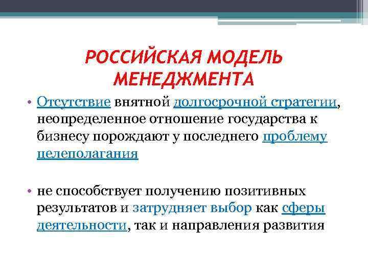 Российская девушка модель менеджмента отношение к работе как стать вебкам моделью на студии спб