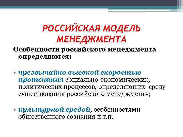Российская девушка модель менеджмента отношение к работе работа для девушек индонезия
