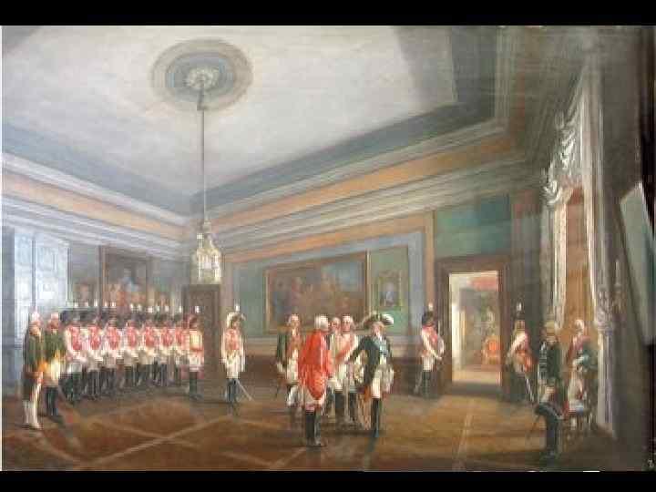 Реформы Павла I • 5 апреля 1797 года – указ о престолонаследии; • 1797