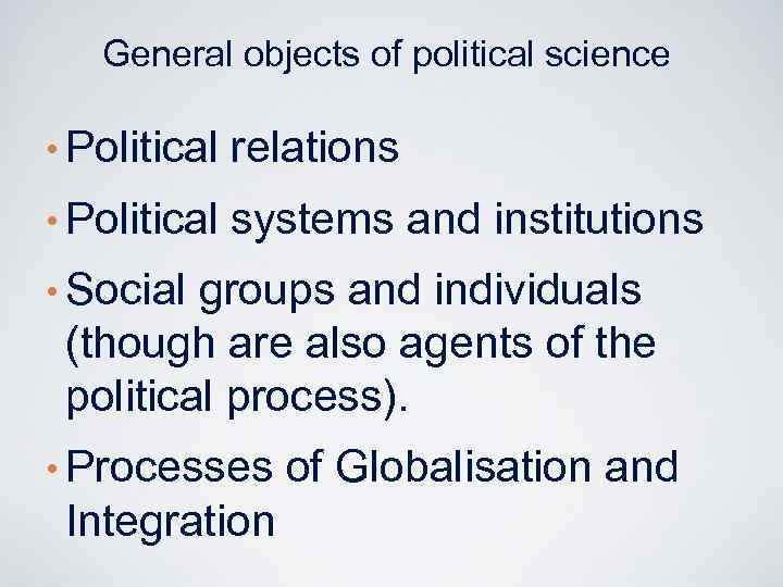 General objects of political science • Political relations • Political systems and institutions •
