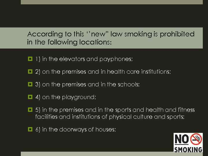 """According to this ''new"""" law smoking is prohibited in the following locations: 1) in"""
