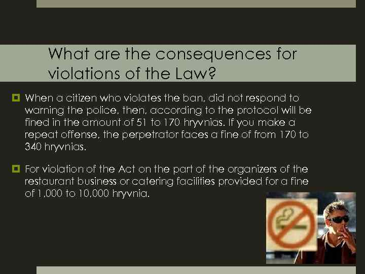What are the consequences for violations of the Law? When a citizen who violates