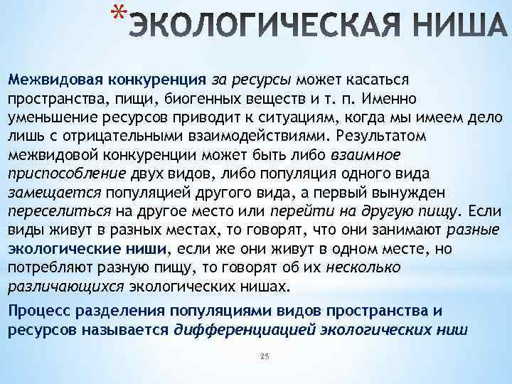 Калькулятор валют доллар в рубли
