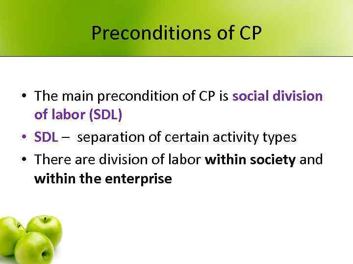 Preconditions of CP • The main precondition of CP is social division of labor