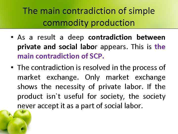 The main contradiction of simple commodity production • As a result a deep contradiction