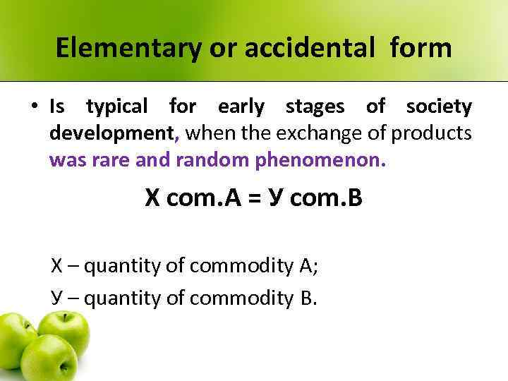 Elementary or accidental form • Is typical for early stages of society development, when