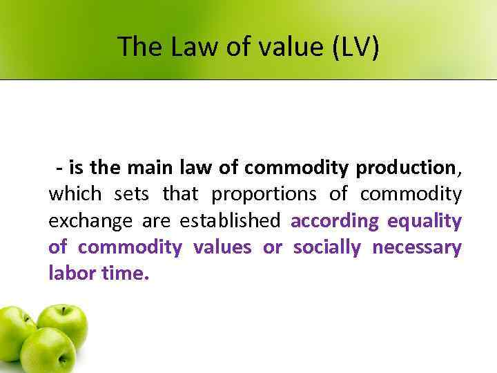 The Law of value (LV) - is the main law of commodity production, which