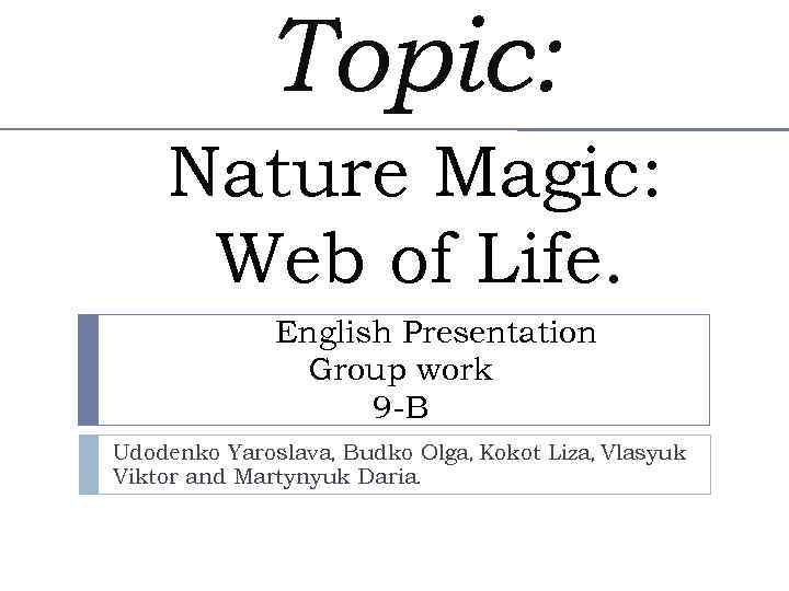 Presentation topics for college students youtube.