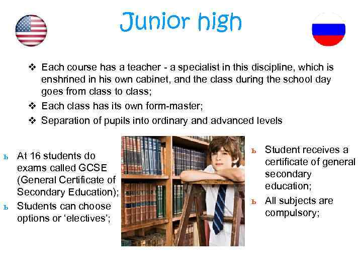 Junior high v Each course has a teacher - a specialist in this discipline,