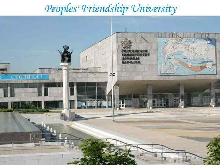 Peoples' Friendship University