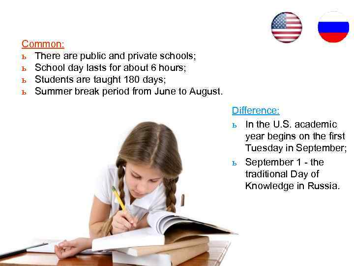 Common: ь There are public and private schools; ь School day lasts for about