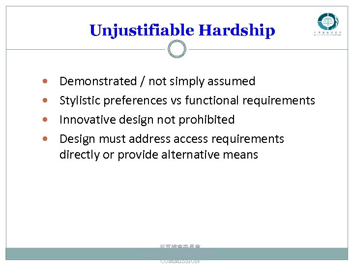 Unjustifiable Hardship Demonstrated / not simply assumed Stylistic preferences vs functional requirements Innovative design