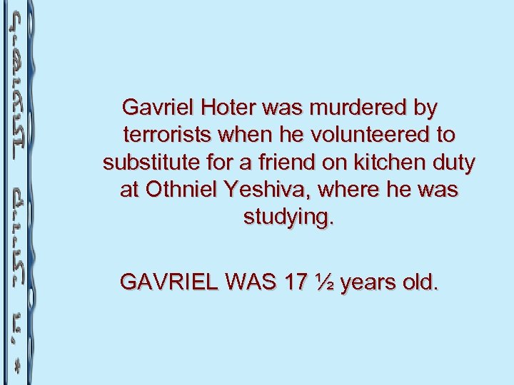 Gavriel Hoter was murdered by terrorists when he volunteered to substitute for a friend