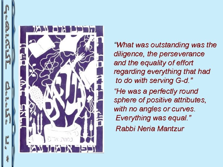 """""""What was outstanding was the diligence, the perseverance and the equality of effort regarding"""