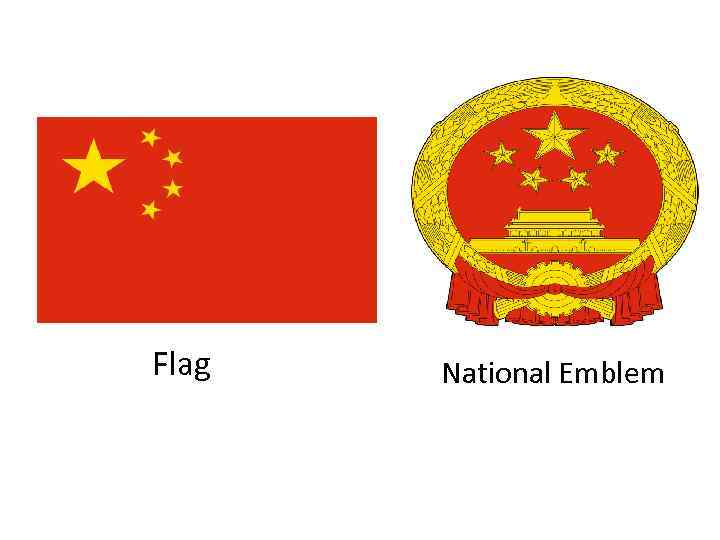 Flag National Emblem