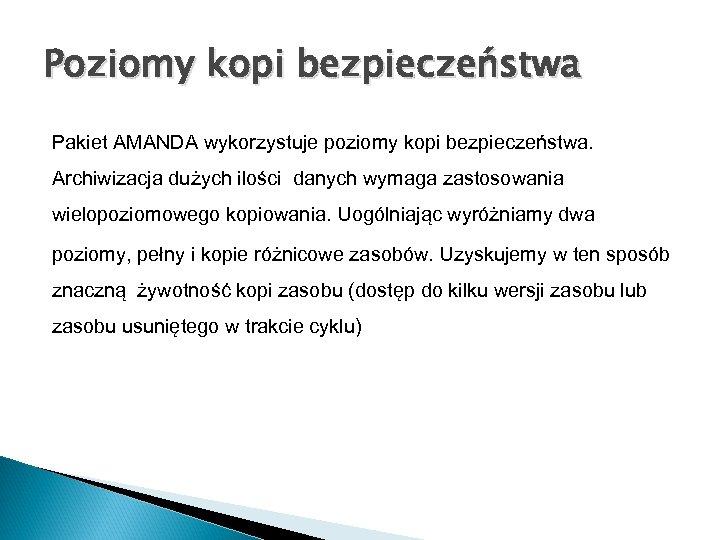 Poziomy kopi bezpieczeństwa Pakiet AMANDA wykorzystuje poziomy kopi bezpieczeństwa. Archiwizacja dużych ilości danych wymaga