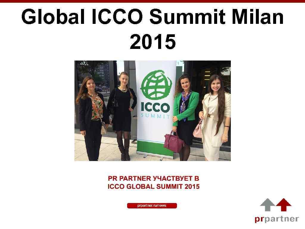Global ICCO Summit Milan 2015