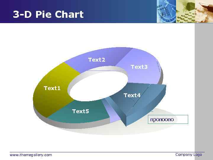 3 -D Pie Chart Text 2 Text 3 Text 1 Text 4 Text 5
