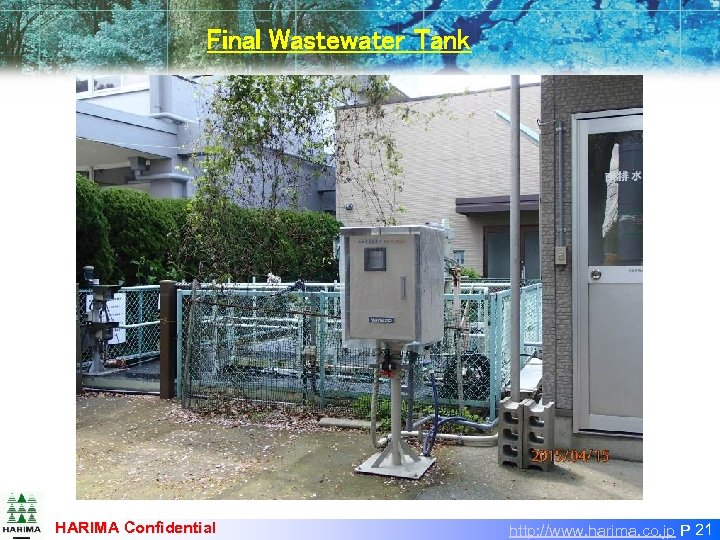 Final Wastewater Tank HARIMA Confidential http: //www. harima. co. jp P 21
