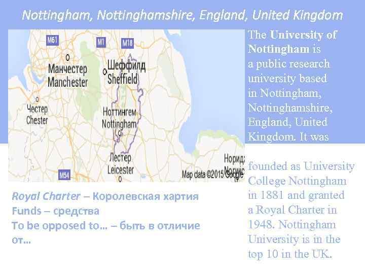 Nottingham, Nottinghamshire, England, United Kingdom The University of Nottingham is a public research university