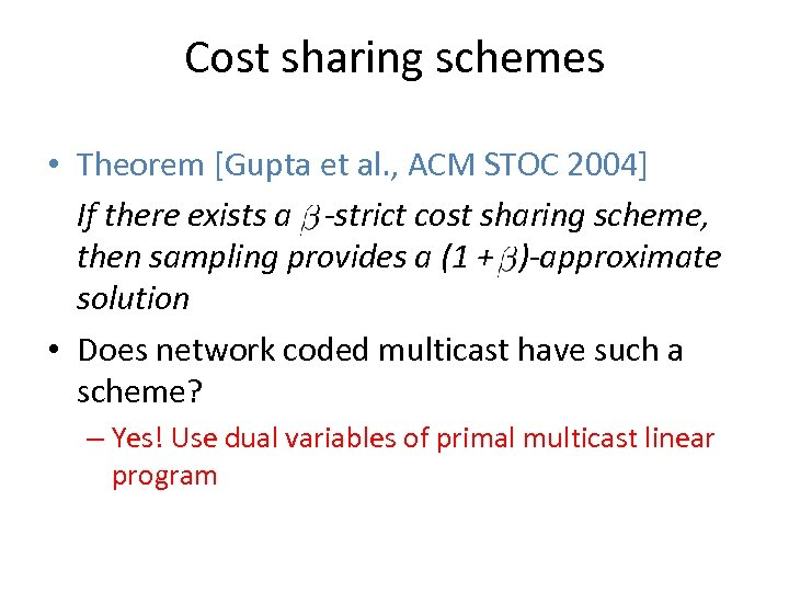 Cost sharing schemes • Theorem [Gupta et al. , ACM STOC 2004] If there