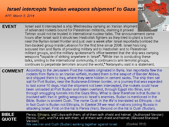 Israel intercepts 'Iranian weapons shipment' to Gaza AFP, March 5, 2014 EVENT Israel said