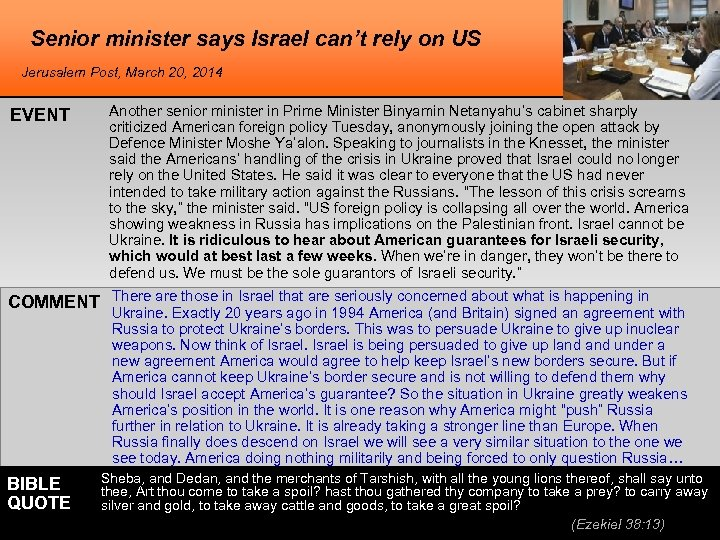 Senior minister says Israel can't rely on US Jerusalem Post, March 20, 2014 EVENT