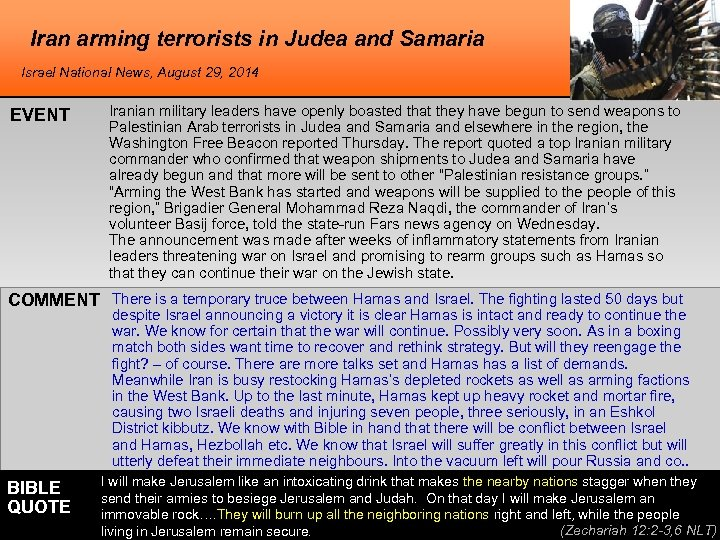 Iran arming terrorists in Judea and Samaria Israel National News, August 29, 2014 EVENT