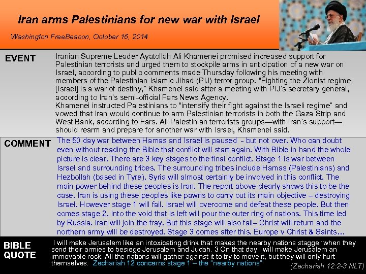 Iran arms Palestinians for new war with Israel Washington Free. Beacon, October 16, 2014
