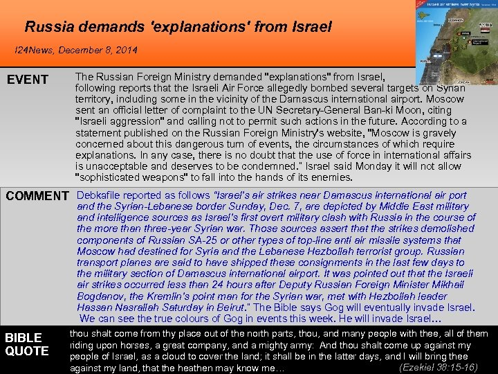 Russia demands 'explanations' from Israel I 24 News, December 8, 2014 EVENT The Russian
