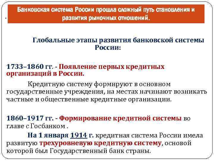 кредитной организации российским банковским законодательством запрещено заниматься бланк отмена судебного приказа по кредиту