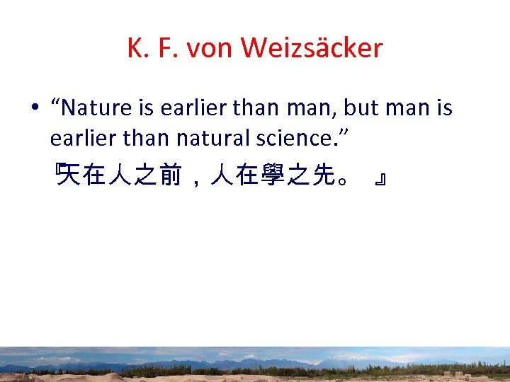 "K. F. von Weizsäcker • ""Nature is earlier than man, but man is earlier"