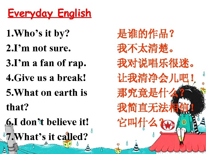 Everyday English 1. Who's it by? 2. I'm not sure. 3. I'm a fan