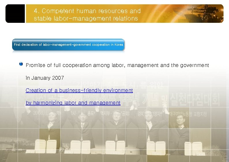 4. Competent human resources and stable labor-management relations First declaration of labor-management-government cooperation in