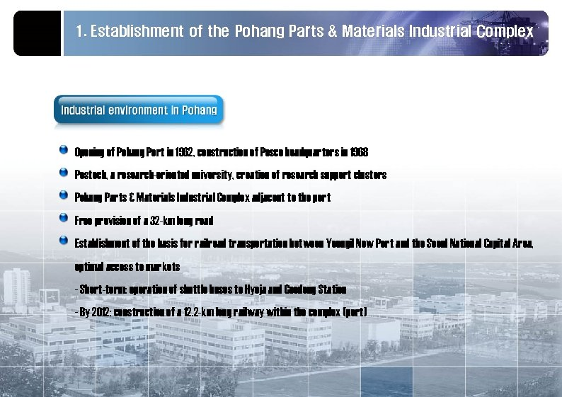 1. Establishment of the Pohang Parts & Materials Industrial Complex Opening of Pohang Port