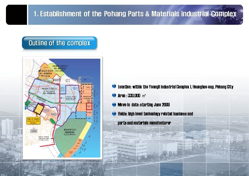 1. Establishment of the Pohang Parts & Materials Industrial Complex Location: within the Yeongil