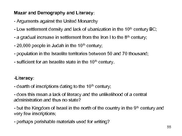 Mazar and Demography and Literacy: - Arguments against the United Monarchy - Low settlement