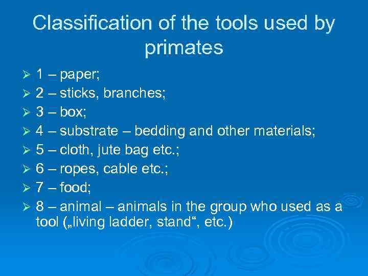 Classification of the tools used by primates 1 – paper; Ø 2 – sticks,