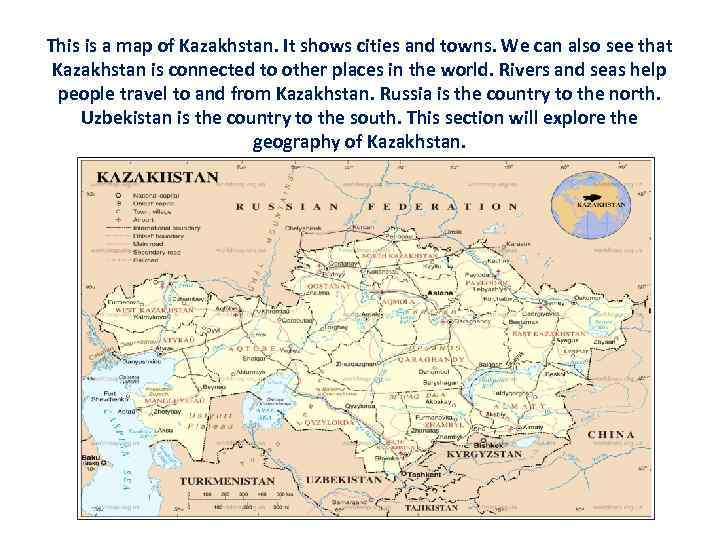 This is a map of Kazakhstan. It shows cities and towns. We can also