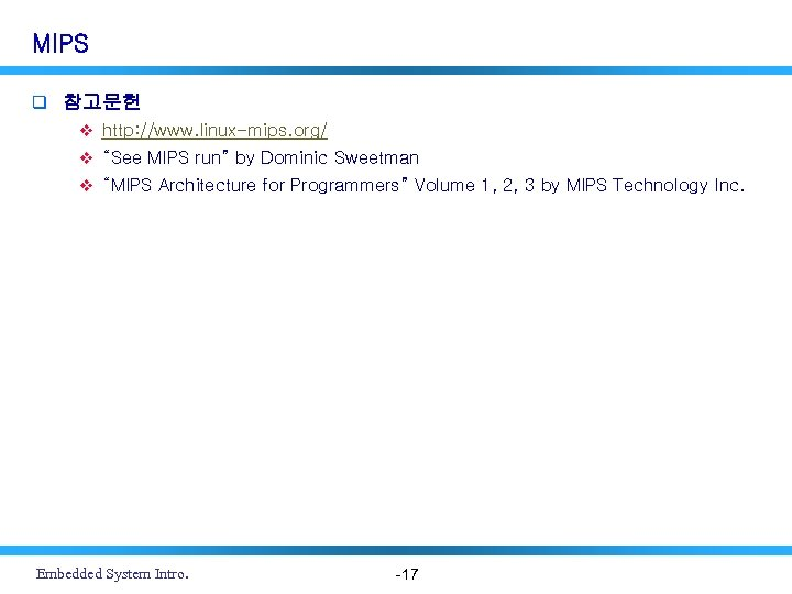 """MIPS q 참고문헌 v http: //www. linux-mips. org/ v """"See MIPS run"""" by Dominic"""