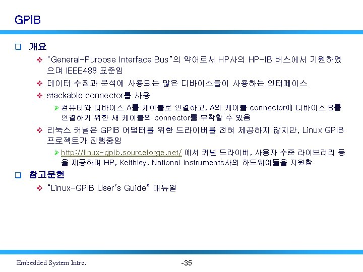 "GPIB q 개요 v ""General-Purpose Interface Bus""의 약어로서 HP사의 HP-IB 버스에서 기원하였 으며 IEEE"
