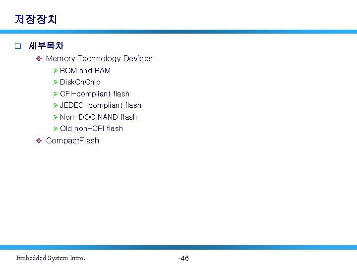 저장장치 q 세부목차 v Memory Technology Devices Ø ROM and RAM Ø Disk. On.