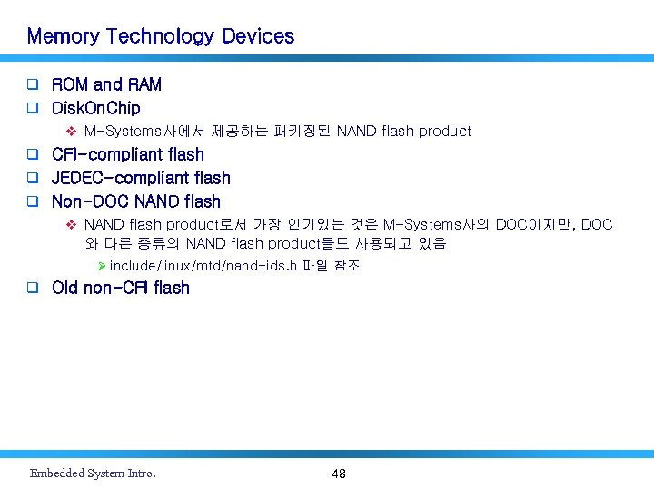 Memory Technology Devices q ROM and RAM q Disk. On. Chip v M-Systems사에서 제공하는