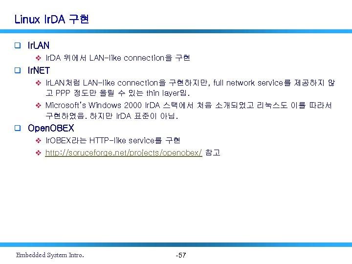 Linux Ir. DA 구현 q Ir. LAN v Ir. DA 위에서 LAN-like connection을 구현